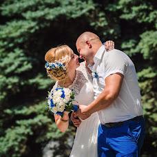 Wedding photographer Vitaliy Chapala (chapapro). Photo of 17.06.2016