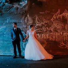 Wedding photographer Ricardo Meira (RicardoMeira84). Photo of 06.04.2018