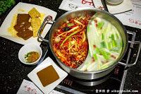 小蒙牛頂級麻辣鴛鴦鍋-中美店