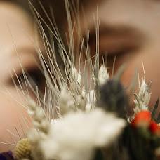 Wedding photographer Yulya Lilishenceva (lilishentseva). Photo of 18.11.2017