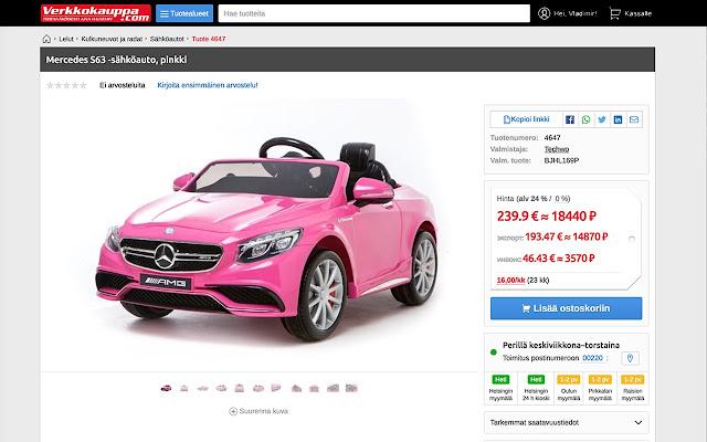 Расчет инвоиса в финских интернет-магазинах