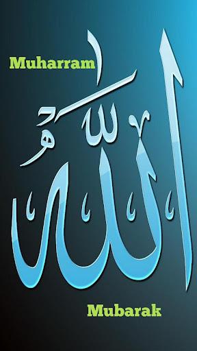 Muharram Mubarak SMS Status