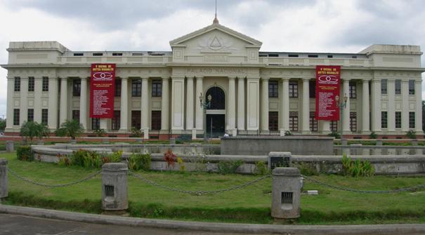 Palácio Nacional da Cultura