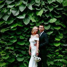Wedding photographer Yarina Pozhega (yarapozhega). Photo of 20.06.2018