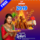 Lohri 2019 Photo Frames for PC-Windows 7,8,10 and Mac
