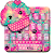 Tasty Cupcake Keyboard Theme file APK for Gaming PC/PS3/PS4 Smart TV