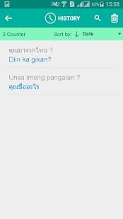 Cebuano Thai Translator - náhled
