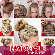 Hair Style Step By Step 2018