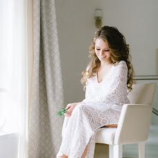 Wedding photographer Anastasiya Moiseeva (Singende). Photo of 10.06.2018