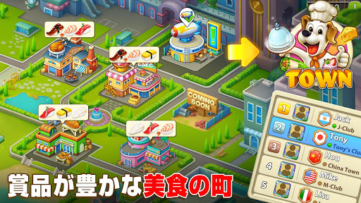 Bingo u30b8u30e3u30fcu30cbu30fc apkslow screenshots 10