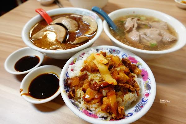 施家麻油腰花|腰花,豬心,滷肉飯必點!超好吃林口街美食!
