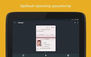 Screenshot of ВКармане Premium