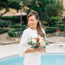 Wedding photographer Anna Vlasyuk (annavlasiuk). Photo of 27.04.2016