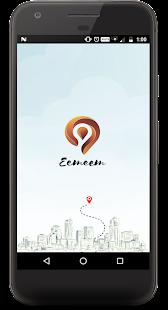 EEMEEM Screenshot