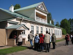 Photo: Дом-музей Н.А. Римского-Корсакова.