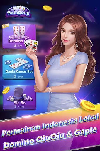 Samgong online (free) screenshot 8