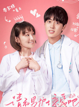 May I Love You China Web Drama