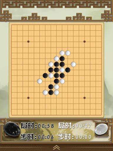 免費下載棋類遊戲APP|五子棋大神 app開箱文|APP開箱王