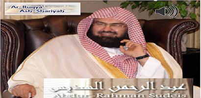 Sheikh Sudais Full Ruqyah mp3 - Free Android app | AppBrain
