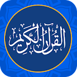 Quran With Multiple Translations Icon