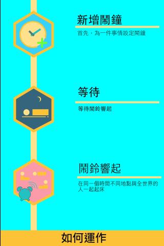 玩免費工具APP|下載didadi alarm clock app不用錢|硬是要APP
