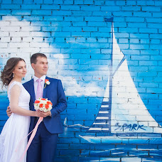 Wedding photographer Aleksandr Reus (Reus). Photo of 01.05.2016
