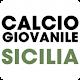 Calcio Giovanile Sicilia APK