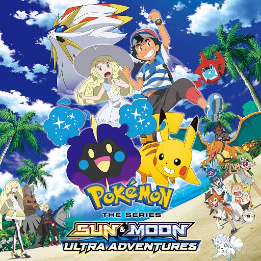 Pokemon The Series Sun Moon Ultra Adventures Tv On Google Play