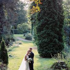 Nhiếp ảnh gia ảnh cưới Marin Avrora (MarinAvrora). Ảnh của 10.06.2019