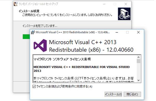 ラングリッサーPCエミュレータ:VC++