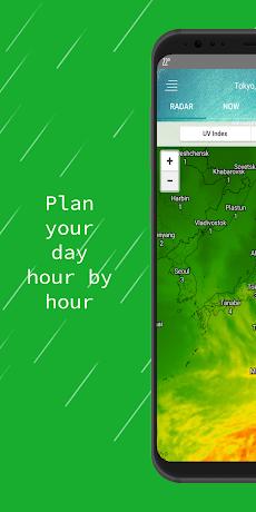 天気レーダープロ — ライブマップ&アラートのおすすめ画像4