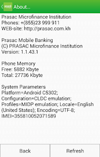 PRASAC Mobile Banking- screenshot thumbnail