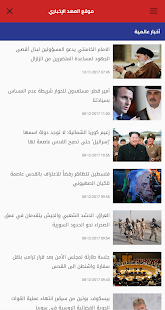 Alahednews - náhled