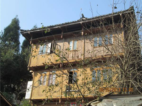 Guilin Longsheng Good Farmer Hotel