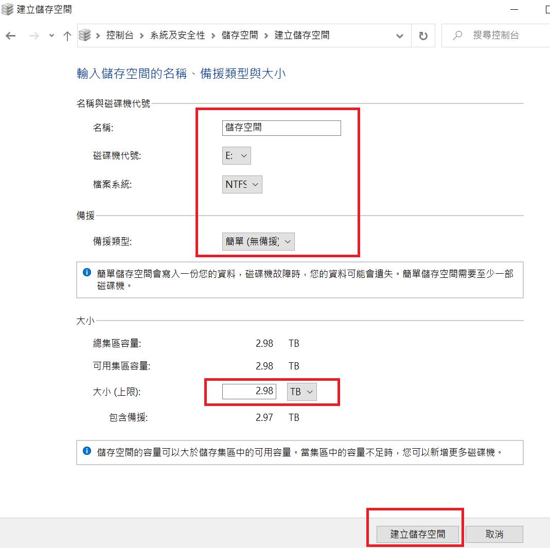 華碩子公司 華芸 ASUSTOR 出的電競 Nas AS5304T 4Bay - 13