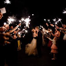Wedding photographer Hermina Posta (inspirephotoro). Photo of 12.10.2017