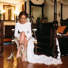 Wedding photographer Carolina Marsá (carolinadmarsa). Photo of 08.09.2016
