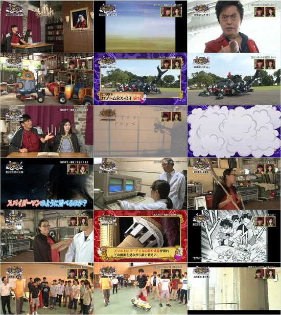 (TV-Variety)(720p) 渡辺麻友 – <FNSソフト工場>叶えて!魔術先生 151021