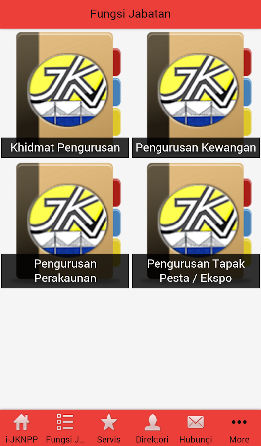 PgGov i-JKNPP- screenshot
