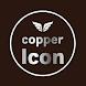 New HD Copper Iconpack theme Pro