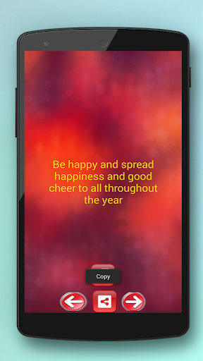 Best SMS New Year