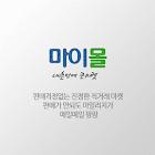 마이몰-직거래판매싸이트(장터,쇼핑,G마켓,옥션,네이버) icon