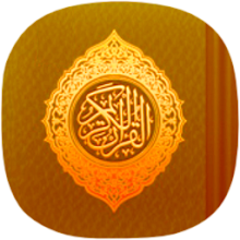 قرآن کریم (قرآن صوتی همراه) Download on Windows