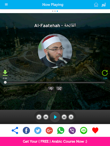 Download Best Quran App — 2019 (New) on PC & Mac with AppKiwi APK