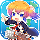 Virtual Japan Travel for PC-Windows 7,8,10 and Mac