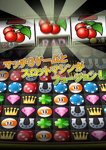 スロットコンボ(マッチ3ゲーム)