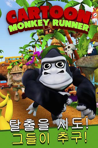 만화 원숭이 러너 - 무료 동키 바나나 경주 게임