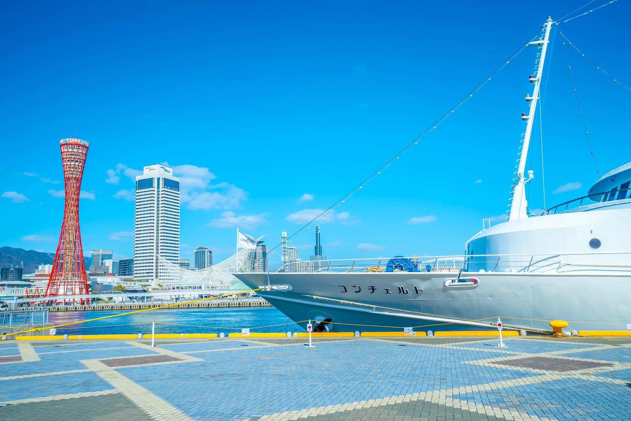 Kobe Harborland Concerto