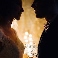 Wedding photographer Vlad Sviridenko (VladSviridenko). Photo of 17.11.2016