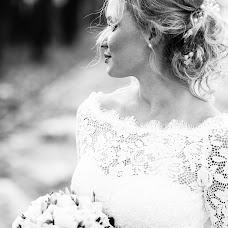 Wedding photographer Ilya Negodyaev (negodyaev). Photo of 07.12.2018